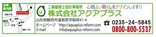 2019.次世代住宅ポイント説明会_04.jpg